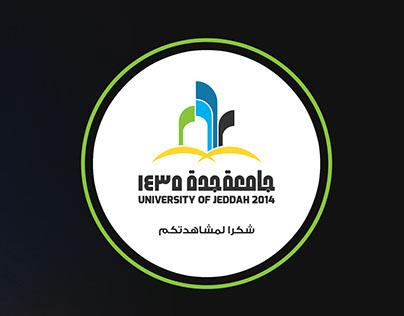 University Of Jeddah Logo