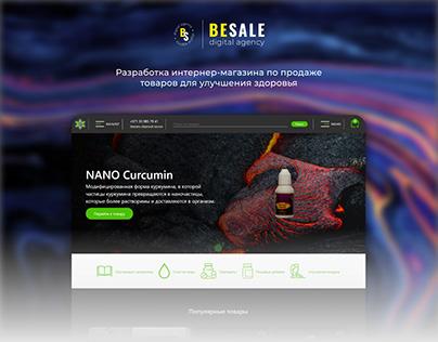 Online-store | Интернет-магазин товаров для здоровья