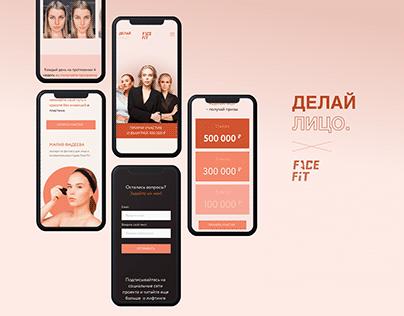 Maketheface.ru – online-service facefitness marathon