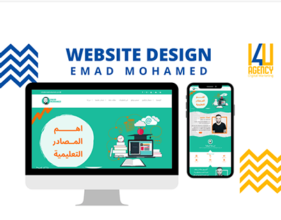 Website-emadmohamed.com