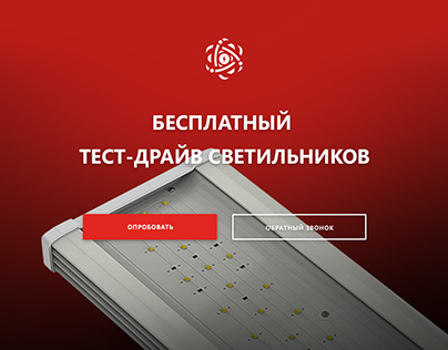 Website for LED Perm