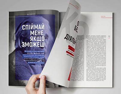 Redesign of Kunsht magazine