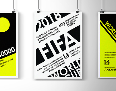 Posters forfootball 2018 world cup FIFA