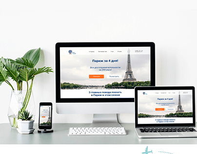 Landing page for tourist agency