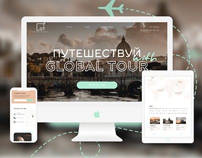 Landing page for Travel agency web design   Лендинг