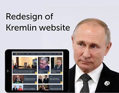 New website of Russian President