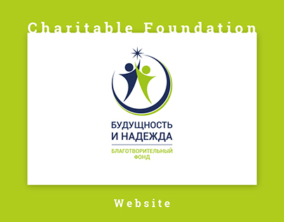 Website for charitable foundation