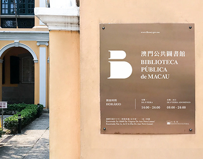 MACAO PUBLIC LIBRARY