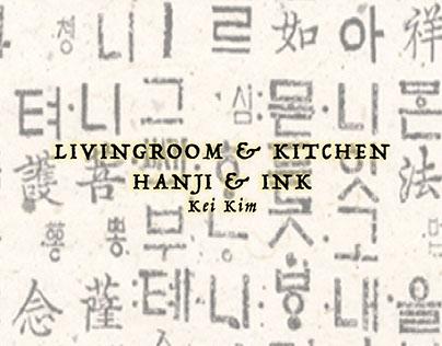Hanji & Ink - textile design