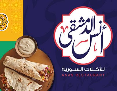 Anas el Demeshky Rebranding