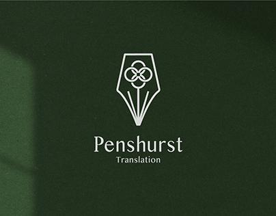 筆林翻譯 Penshurst Translation  