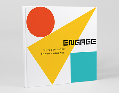 ENGAGE Radio
