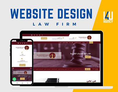 Website-integrallawfirmgroup.com