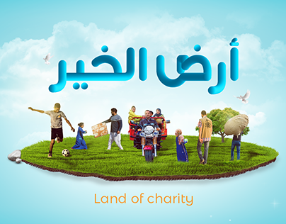 Land of charity