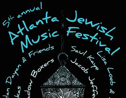 Atlanta Jewish Music Festival Entries