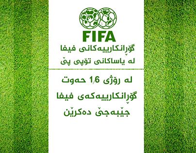 FIFA RULES_infographic KurdsatNews_Sport