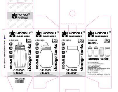 China Glass Jar Packaging Box