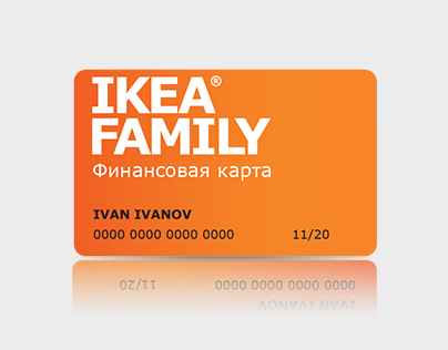 кредитная карта икеа фэмили