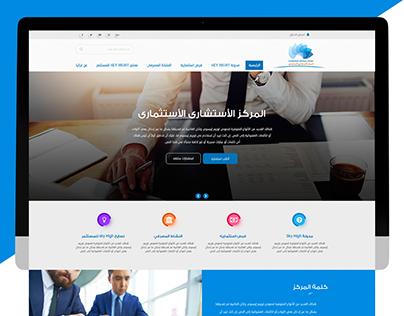 IAC web site