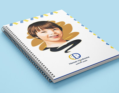 Note Book Design