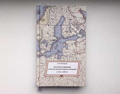 Relations Between Russian and Sweden in 1672-1871