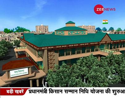Assam Assembly Walkthrough Animation 2021
