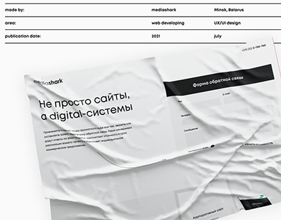 One-page portfolio web-site