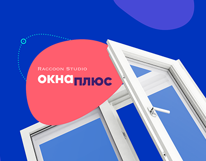 Дизайна сайта по продаже окон «ОкнаПлюс»