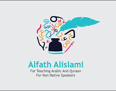 Identity And Branding El Fath