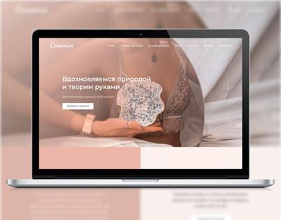 Landing page for online ceramics shop
