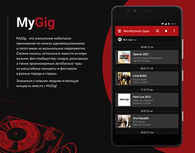 MyGig App for concert lovers