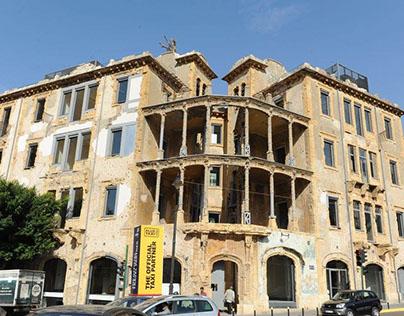 Beirut Municipality-AUB MoU Signature