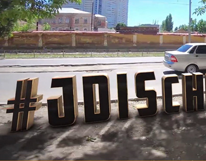 3D TEXT IN REAL LIFE