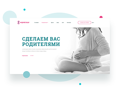 Clinic of reproductive medicine website - WiseDoc