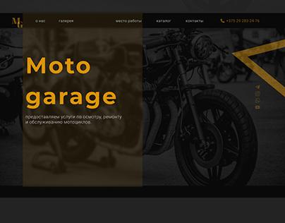 Lending web-design bike