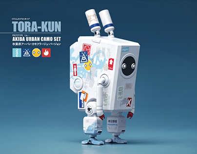 TORA-KUN Prototype トラくんのプロトタイプ