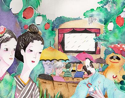 Ame no Hi - Japanese Film Festival Poster & Logo