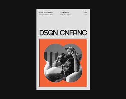 Design conference l web-design