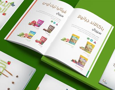 Nahdi Pharmacies| Print
