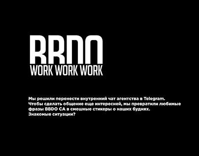 BBDO stickers for Telegram