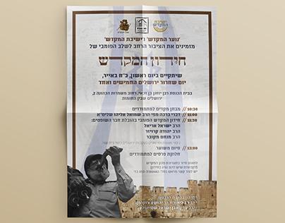 The Temple Contest | Flyer Design