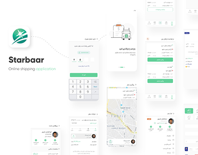 Online Shipping app   Mobile app Ui/Ux and dev