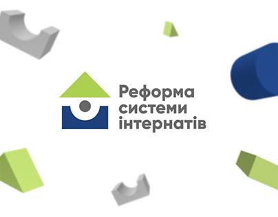 Reform on Children's Residential Care System of Ukraine