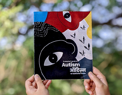 Autism: A coworker's guidebook