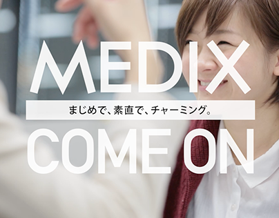 MEDIX RECRUIT 2016 OP