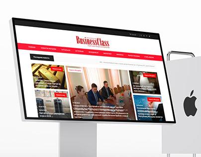 Website Complex for BusinessClass Magazine