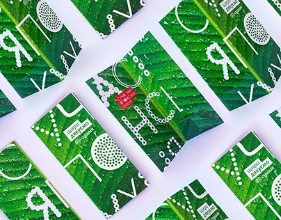 """SushiYa Summer """"Oasis of Freshness""""/ folder for bills"""