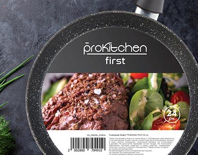 ProKitchen | Logo&Packaging, kitchen goods