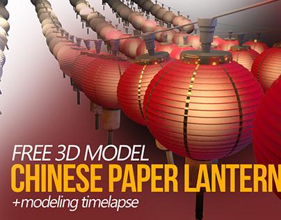 FREE 3D MODEL : Chinese Paper Lantern