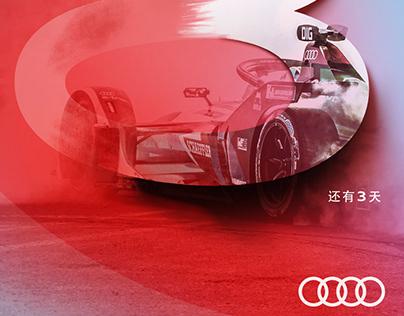 Audi Formula-e event